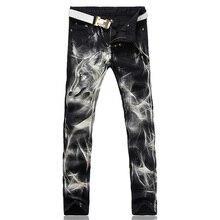** 時尚彈力修身黑色漆直筒牛仔褲