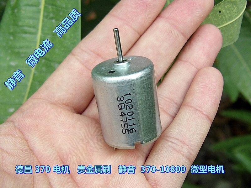 DC 12V-24V 370 Motor Metal Brush 5400RPM Mute Micro Electric Motor for DIY Parts