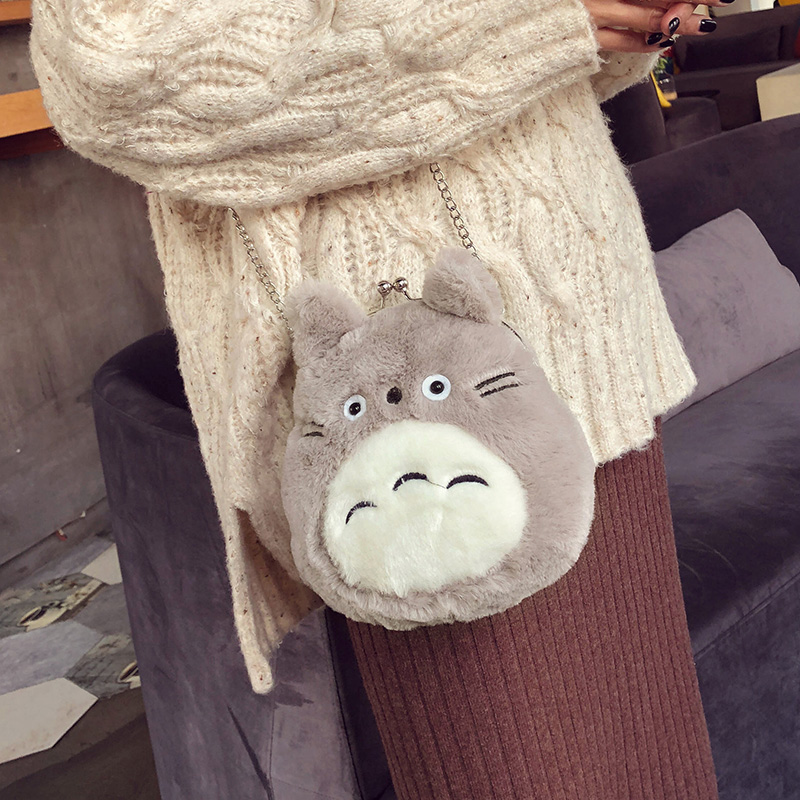 Candice guo! Super cute plush toy cartoon lolita Totoro soft clip coin bag chain crossbody bag girls birthday Christmas gift 1pc