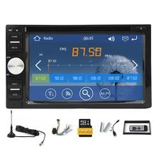 Accesorios de Radio de Coche Reproductor de DVD FM Sub Receptor Bluetooth MP3 MP4 Película Estéreo Autoradio USB GPS Auto CD RDS Navi