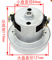 Vacuum Cleaner Motor Cleaner Parts Accessories Suitable For FC8202 FC8204 FC8256