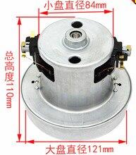 Пылесос очиститель двигателя частей аксессуаров подходит для FC8202 FC8204 FC8256