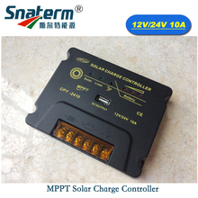 10A MPPT Solar Charge Controller DC 12V/24V auto Work Solar cells panels battery charger controller Regulator with USB 5V output