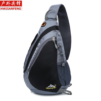 Outdoor Running Bag Sport Cycling Single Shoulder Pack Man Leightweight Hiking Bag Unisex Waterproof Bicycle Chest