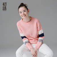 Toyouth New Arrival Women Autumn Sweaters Pullovers Loose Long Sleeve Knitted Sweaters Color Constrast Casual Tops