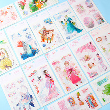 6/Pack Creative Twelve Constellations, Cherry Cartoon Handbook Sticker, Diy Laptop Frame Decorative Sticker недорого
