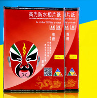 A4 High Gloss Ink Jet Printing Waterproof Photo Paper 260 230 210 185g