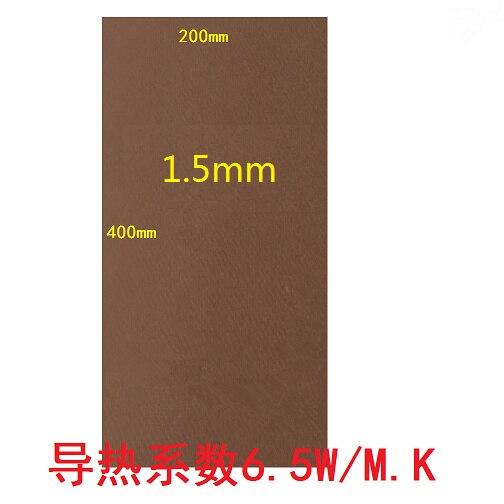 6.5 W/M.K Thermique conducteur silicone joint CPU conductivité thermique dissipation de la chaleur isolation joint 1.5mm * 200*400mm Cool PAD