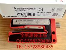 Brand new original German LEUZE transparent label slot sensor GSU 14C/66.3-S12
