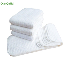 Reusable baby Diapers Cloth Diaper Inserts 1 piece 3 Layer Insert