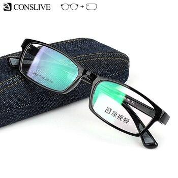 7dc65afe73 Gafas de sol de las mujeres Dioptric gafas TR90 Flexible gafas Ultra vidrio  ligero de vidrio de marco de los hombres cara pequeña
