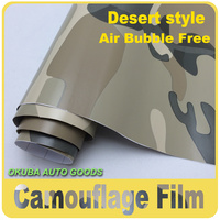 1.52*30M Desert Camouflage Car Wrap Protection Film Auto Stickers Camo Vinyl Foil Car Full Body Stickers Auto Masking Film