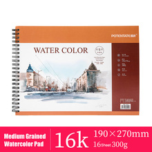POTENTATE 300gsm 16Sheet Watercolor Book Professional Watercolor Paper 100% Wood Pulp Hand-Painting Drawing Notebook цена в Москве и Питере