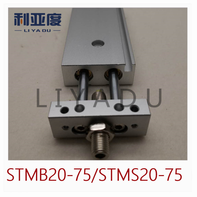 купить STMB slide cylinder STMB20-75 20mm bore 75mm STMS20-75 stoke double pole two-axis double guide cylinder pneumatic components по цене 2014.77 рублей