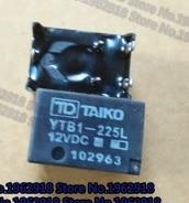 taiko-ytb1-225l-12vdc
