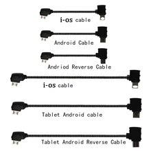Кабель для передачи данных с дистанционным управлением для DJI Mavic Pro Air 2 Mini Wire Connet Mobile Tablet Transmission Android Micro USB/type-c IOS