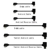 Кабель для передачи данных с дистанционным управлением, для DJI Mavic Pro Air 2 Mini Wire Connet, Мобильный планшет, передача данных Android Micro USB/type-c IOS