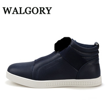 Men's Fashion Boots Shoes Animal Prints Casual Shoes For Man Metal Decoration Design Ankle Boots