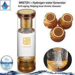 Transmisja bezprzewodowa generator wodoru i technologia rezonansu molekularnego MRETO H2 kubek na wodę USB do ładowania|Filtry do wody|   -