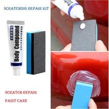 Car Body Compound Paste Set Scratch Cream Sponge Paint Care Auto Polishing&Grinding Compound Polish Care Scratches Eraser