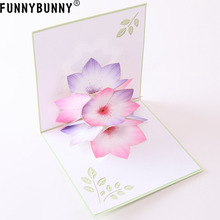 FUNNYBUNNY Greeting Cards Handmade Birthday Wedding Invitation 3D Pop Up Card Flower