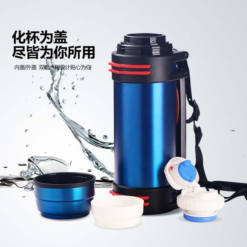 Top Quality 2500ml Travel Thermos pot 304 18/8stainless steel vacuum - Kitchen, Dining and Bar - Photo 5