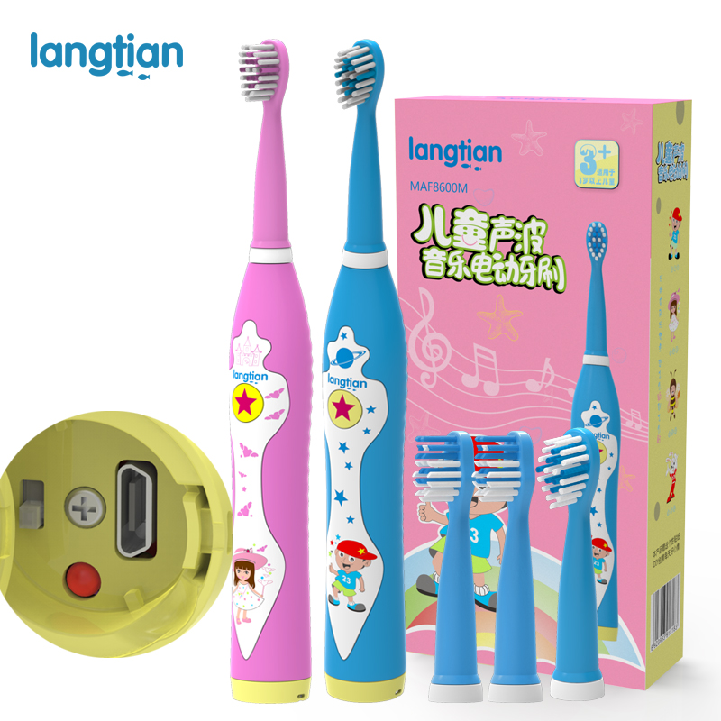 Langtian Child Electric Toothbrush Dental Electric Cleaning Brush Kids Ultrasonic Rechargeable Toothbrush Baby Sonic Toothbrush image