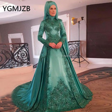 YGMJZB Muslim Wedding Dresses A-line Bride Dress