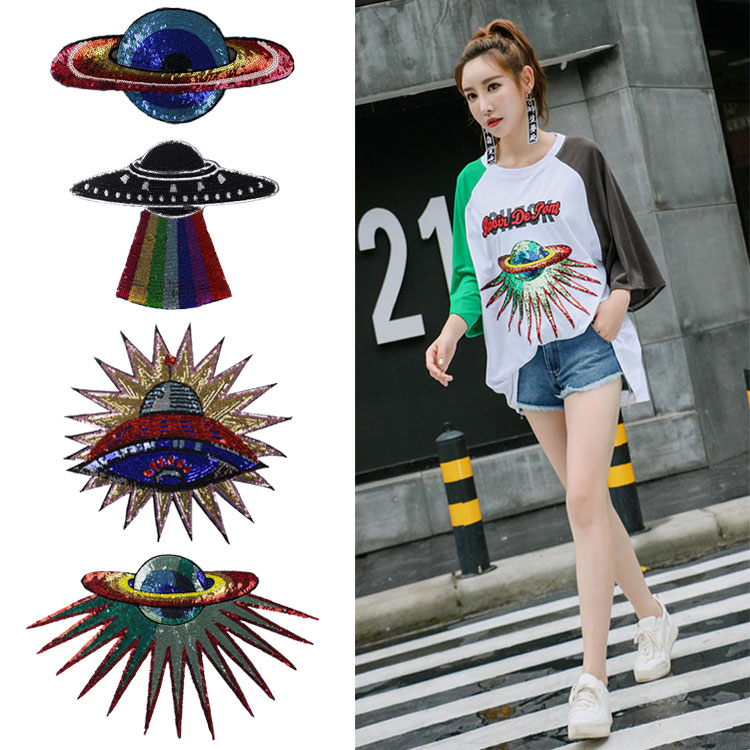 New sequins large UFO patch applique clothing textiles clothing DIY craft decoration patch flying saucer iron on patch applique