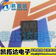 Si  Tai&SH    AUO M106-11 IC  integrated circuit