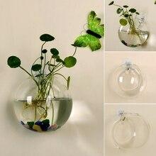 Стеклянная ваза стены Висячие емкости для гидропоники террариума аквариума Горшечное растение цветочный горшок