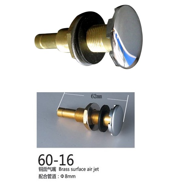 Bathtub air jet,spa Brass Air bubble jet with Chrome plating, hot tub blower nozzle