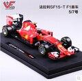 Bburago SF15-T F1 coche de carreras 1:18 modelo de simulación de aleación de coche de regalo de Alta calidad Red supercar no. 7 Raikkonen no. 5 Vettel