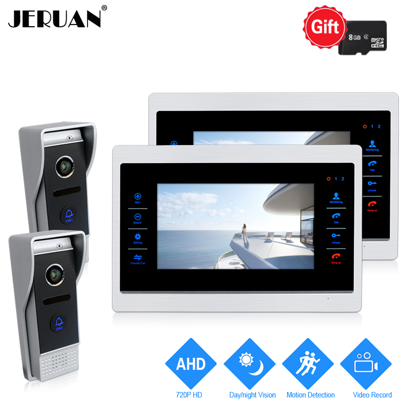 JERUAN 720P AHD HD Motion Detection 7 INCH LCD Video Doorbell Intercom System 2 Record Monitor +2 HD 110 degree 1.0MP Camera 2V2 yagnob hd 110