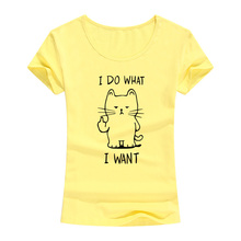 I Do What I Want Cat Kitty Middle Finger T Shirt
