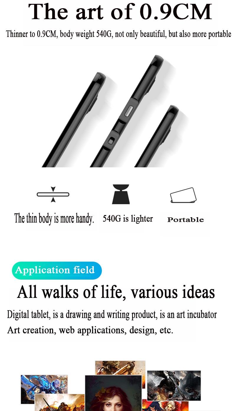 A50 القلم ترقيات حاجة 10