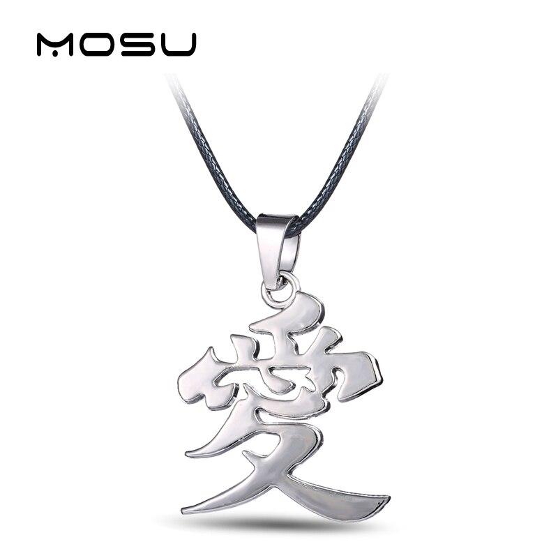 Модное металлическое ожерелье MOSU Naruto, подвеска с логотипом Gaara Gourd Love, аксессуары для косплея, Прямая поставка