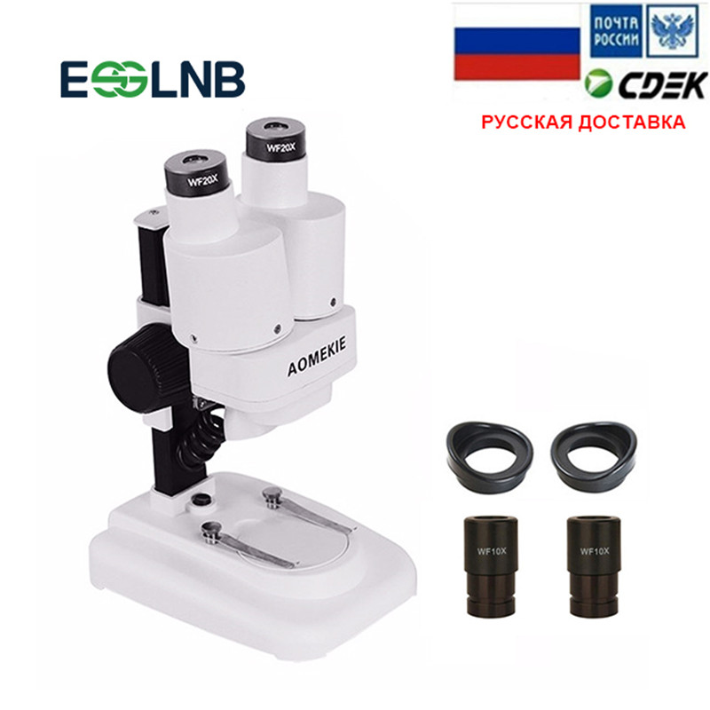 20X 40X Binocular Stereo Microscope Above LED Lights PCB Solder Tool Mobile Phone Repair Mineral Watching