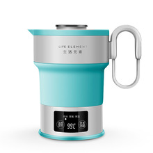 110~240V Portable Electric Kettle Folding Travel Silicone Kettle Camping Water Boiler Teapot Automatic power off Kettle Home
