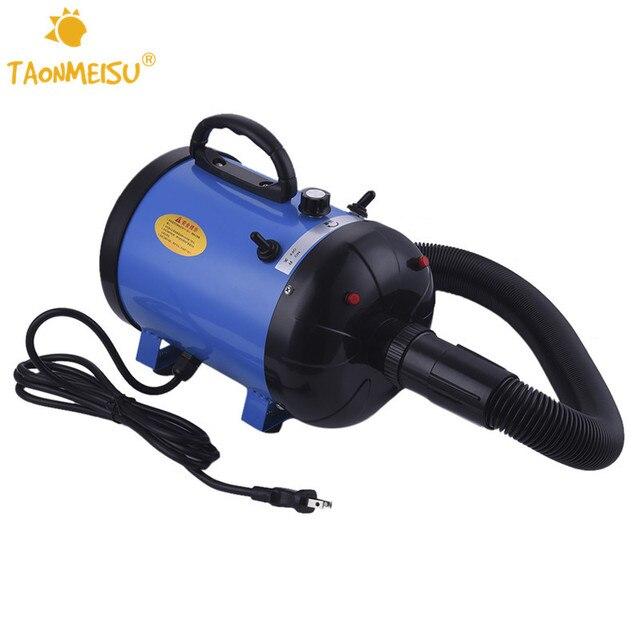2 Colors Portable Dog Grooming Force Dryer Blower 220v/110V 2400W EU/US/UK/AU Plug High Quality Pet Hair Dryer