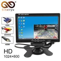 Sinairyu 7 inch LCD Car Monitor Rearview Screen HDMI VGA DVD Digital Display HD Resolution for Car Backup Camera +Remote Control