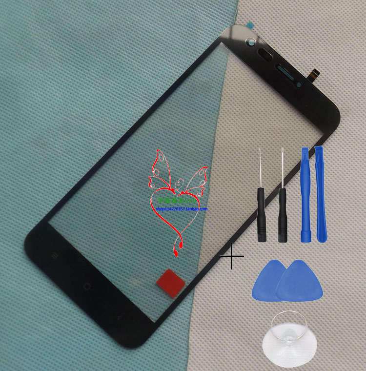 New S7 Front Panel Touch Glass Lens Digitizer Screen Replace for ulefone s7 Mobile Phone Free Shipping