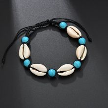 Ocean Style Beads Shell Anklets Bracelet Handwoven Female Beach Anklet Summer Jewelry For Accessories