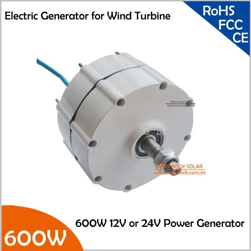 Alternateur à ca de générateur d'aimant Permanent de 600r/m 600 W 12 V ou 24 V pour l'éolienne verticale ou horizontale générateur de vent de 600 W