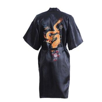 677e0c9b00 Compare prices Silk Sleeping Robes Male Spring Summer Long-Sleeve Fashion Printed  Bathrobe Kimono Silkworm
