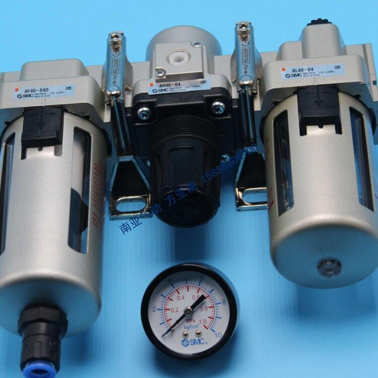 Ac40 04d SMC источника воздуха Пневматические frl автоматический дренажный пневматический компонент инструменты воздуха