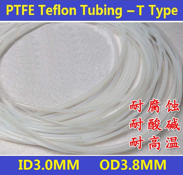 9T 3.0X3.8mm PTFE Teflon Tubing Pipe  ID 3.0mm OD 3.8mm 300V Brand New Wire Protection  Free Shipping - 3 Meters