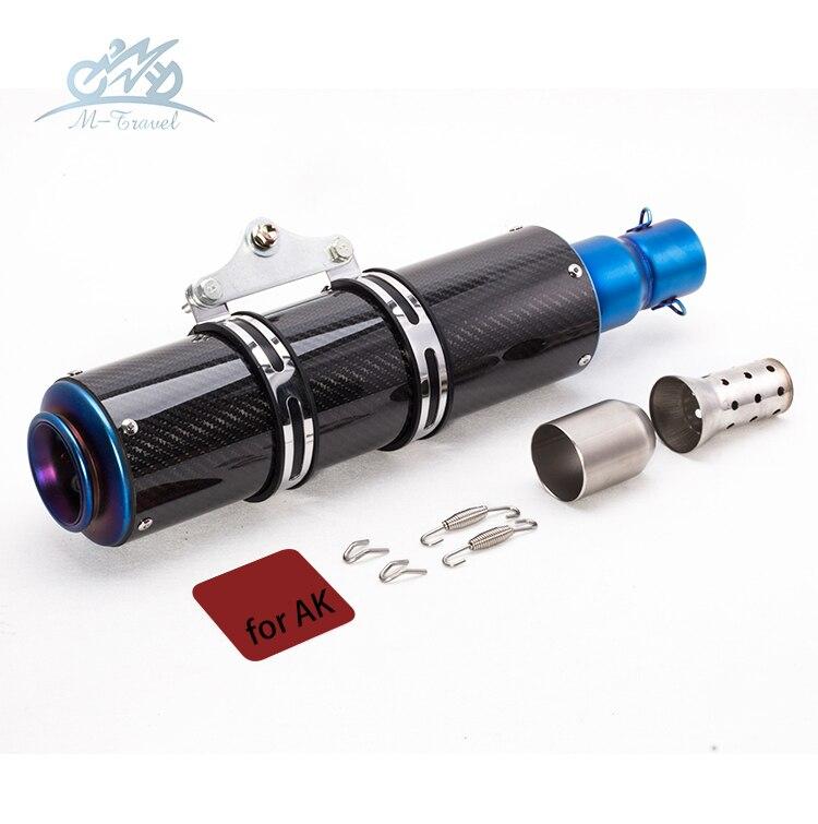 Universel moto d'échappement 36-51mm avec DB tueur silencieux tuyau en fiber de carbone pour TMAX 500/530 Z800 ZX10R CBR1000 R6 R1 ninjia