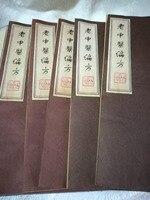 Китай Медицины книга народная рецепт лекарства традиционной китайской медицины Полное собрание сочинений 6 компл.