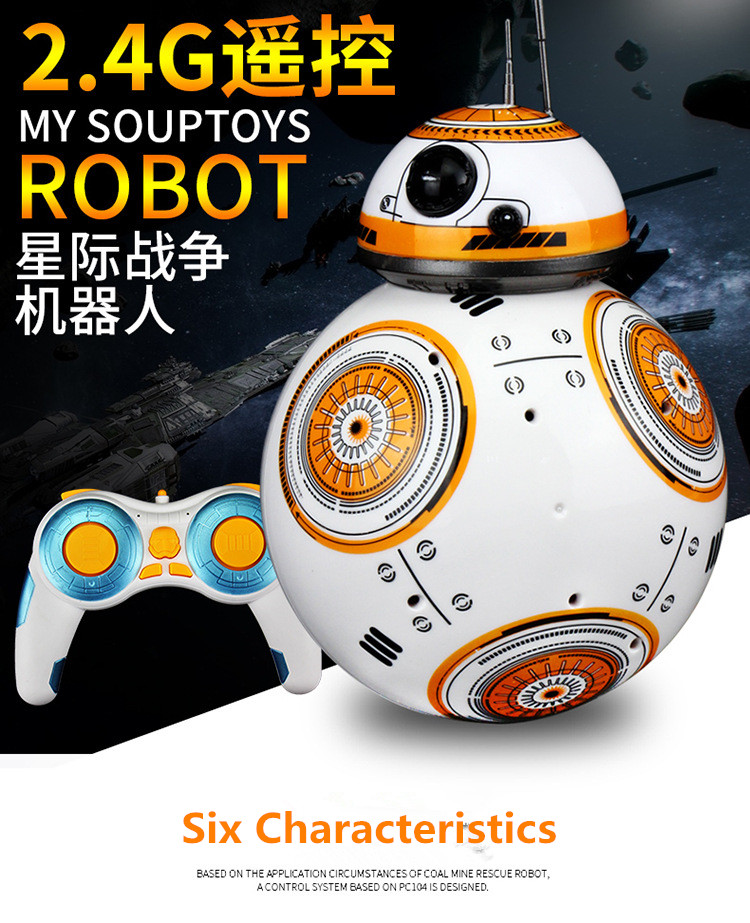2017 hot sell RC Robot BB8 BB-8 Anime ball action toy 2.4G Remote control Intelligent small ball America classic movie model toy